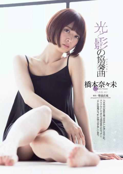 橋本奈々未_01