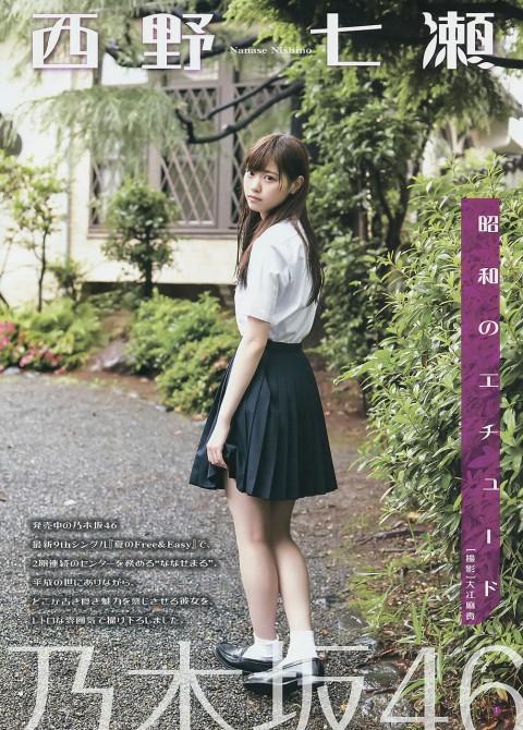 西野七瀬_01