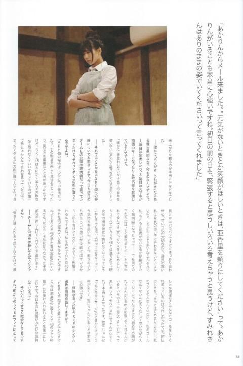 佐藤すみれ_03