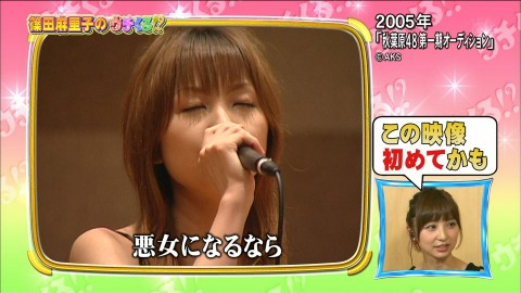 篠田麻里子_08