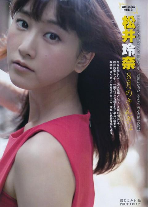 松井玲奈_01