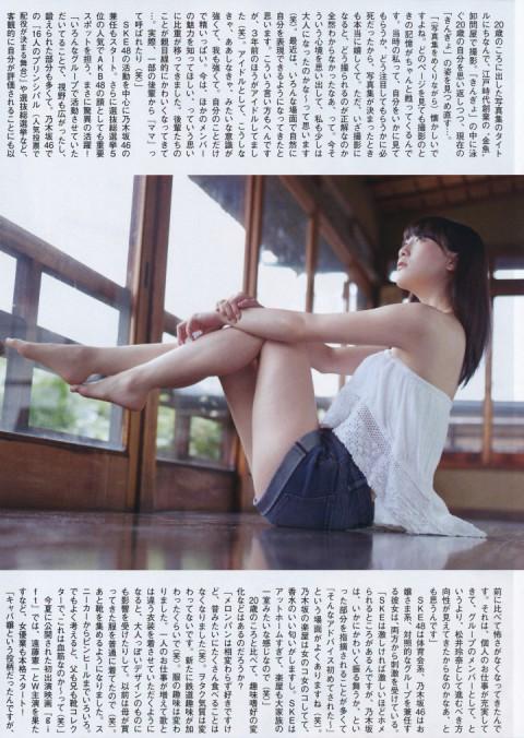 松井玲奈_05