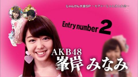 akb48_023