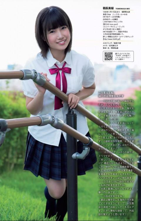 朝長美桜_08