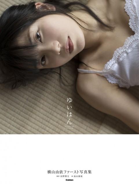 横山由依_01