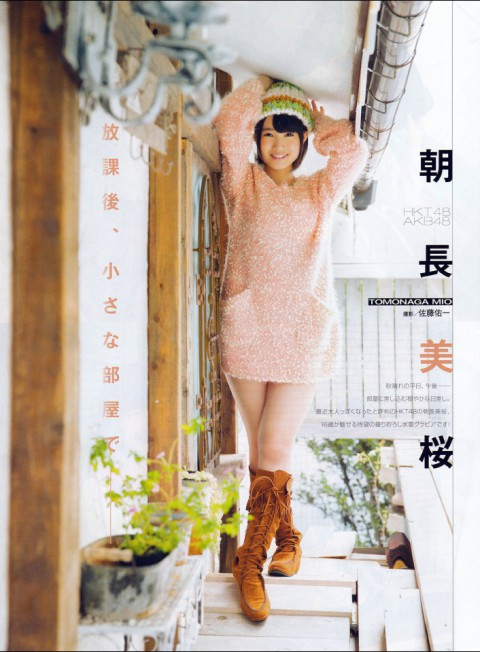 朝長美桜_01