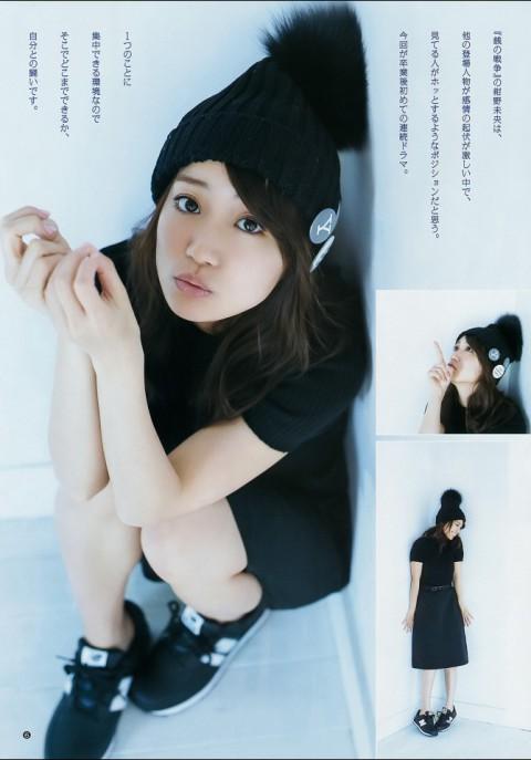 大島優子_05