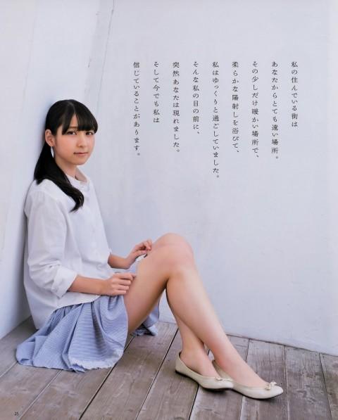 松岡菜摘_04