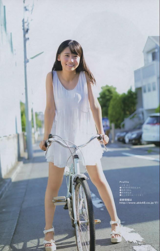 小嶋真子の画像 p1_13
