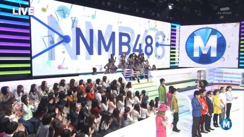 nmb_011