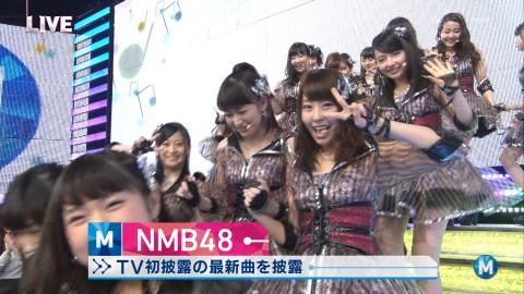 nmb_017