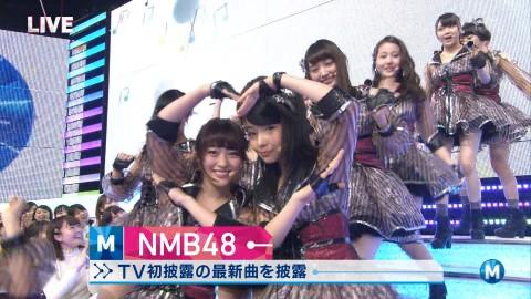 nmb_019