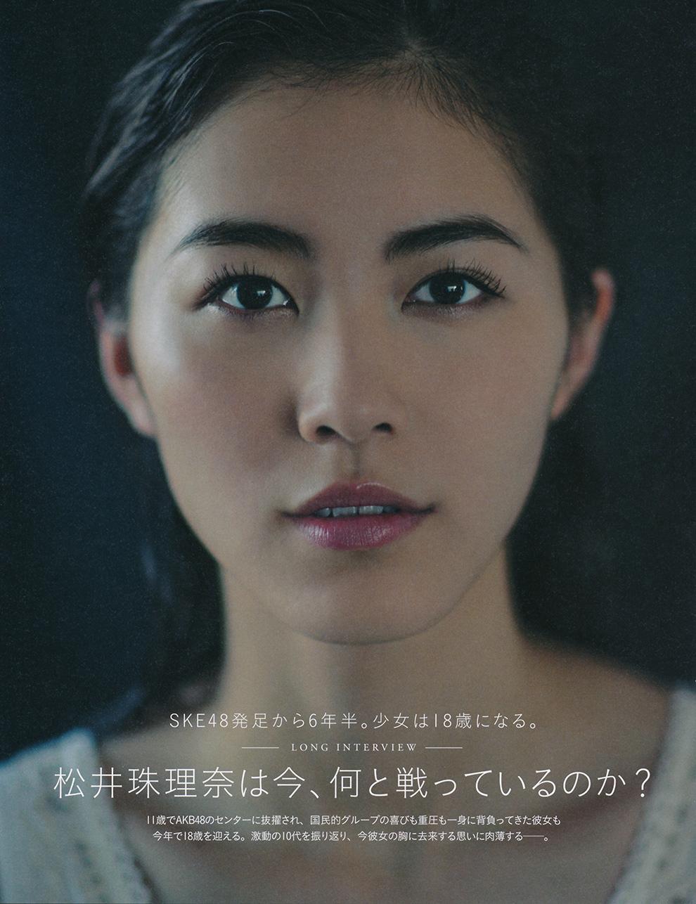 松井珠理奈_01