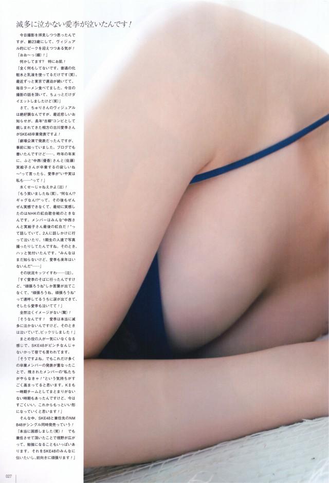 高柳明音_06