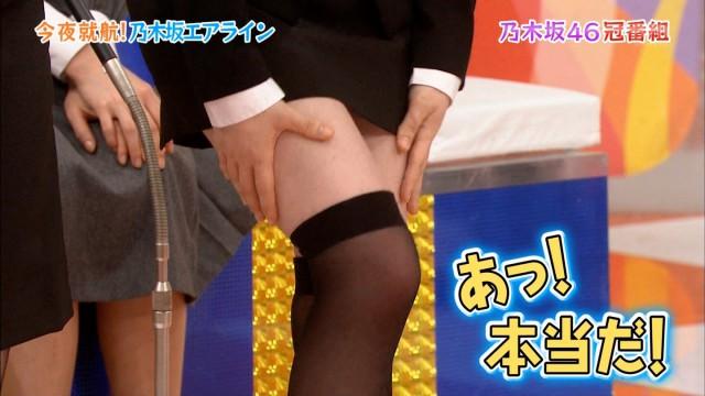 秋元真夏_09