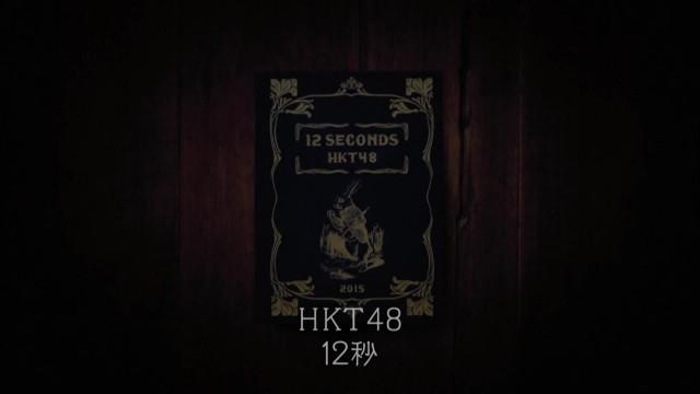 hkt_01