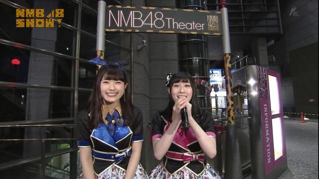 nmb48_001