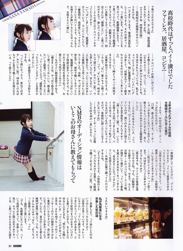 山田菜々_02