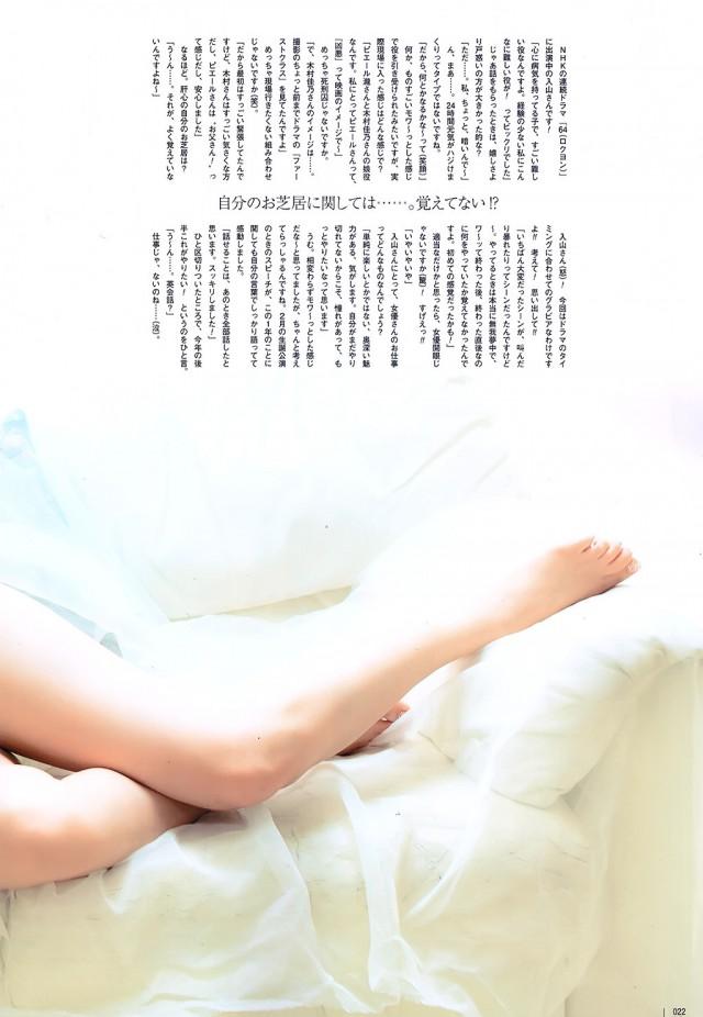 入山杏奈_05