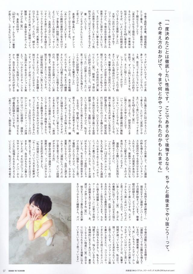 磯原杏華_07