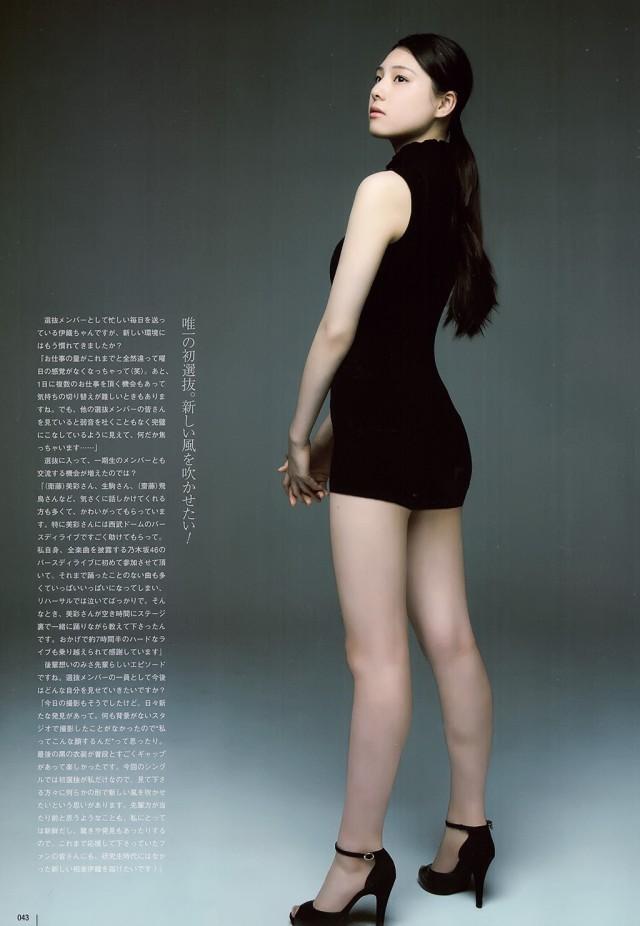 相楽伊織_08