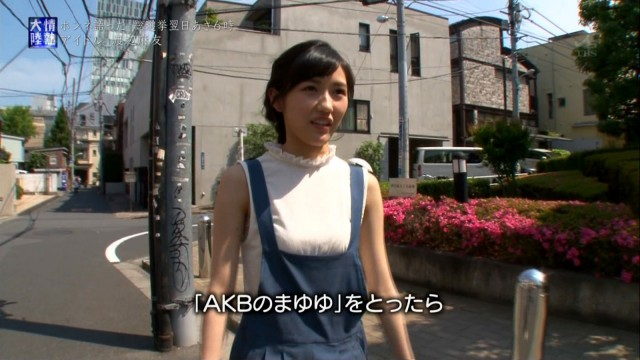 渡辺麻友_02