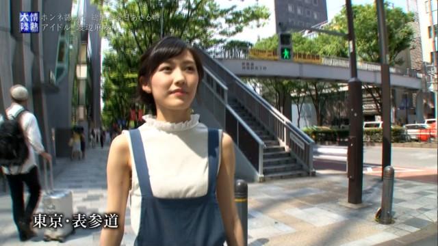 渡辺麻友_22