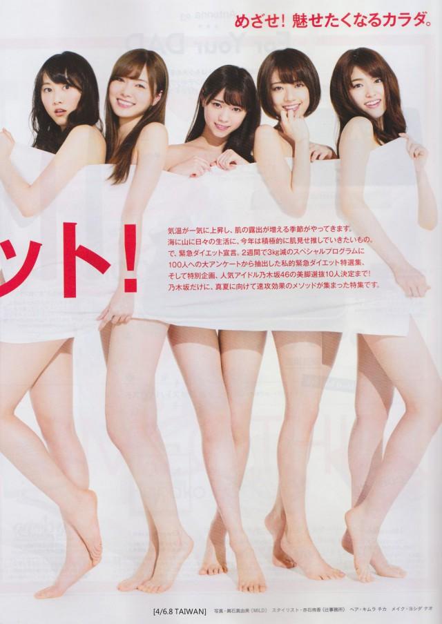 乃木坂46_02