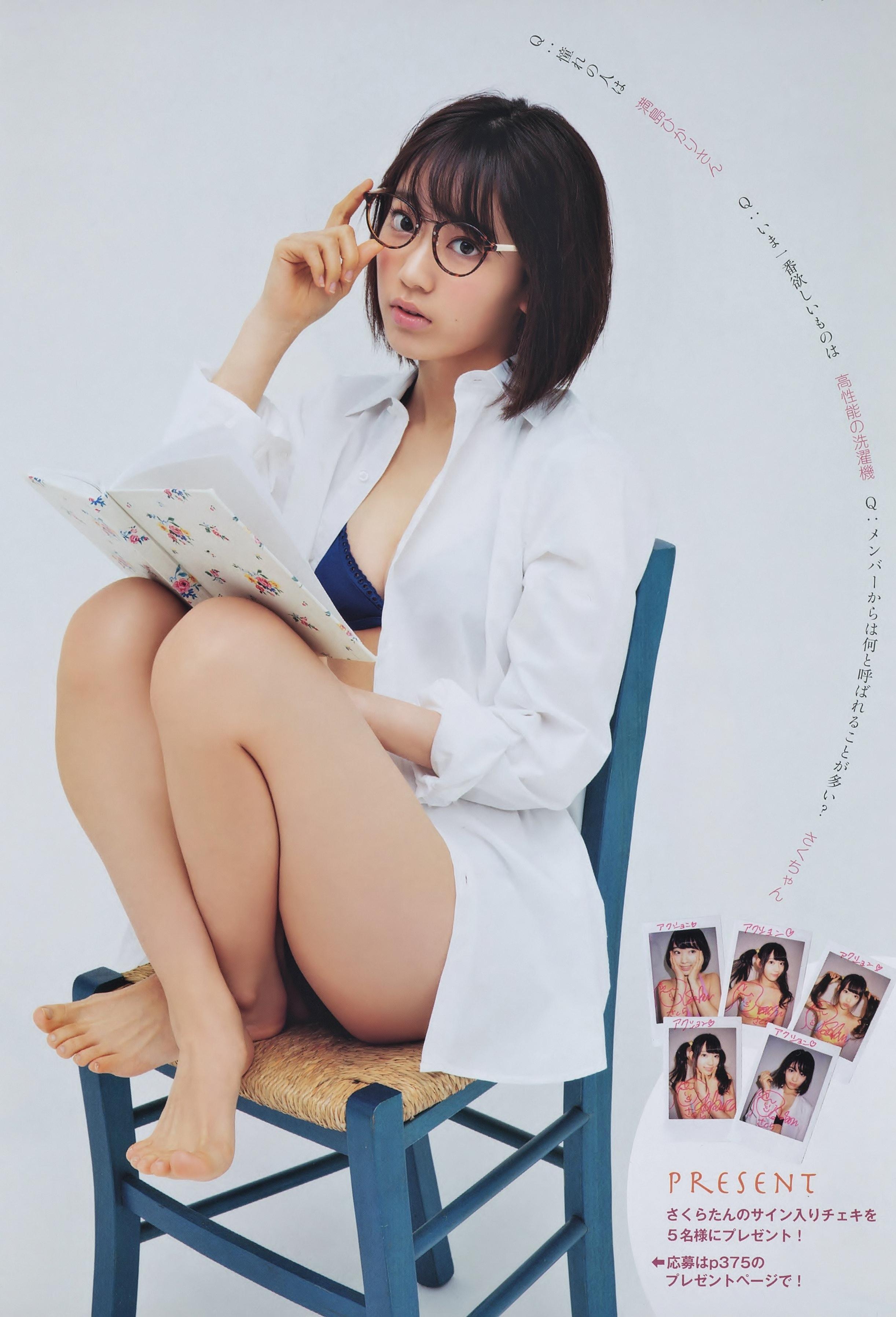 メガネに手をかけて真面目な優等生タイプの宮脇咲良