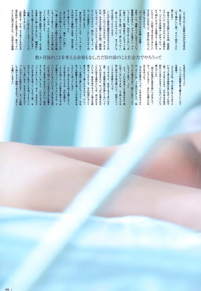 宮脇咲良_09