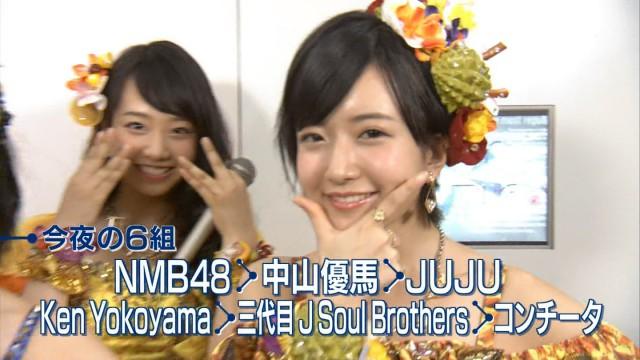 nmb48_002