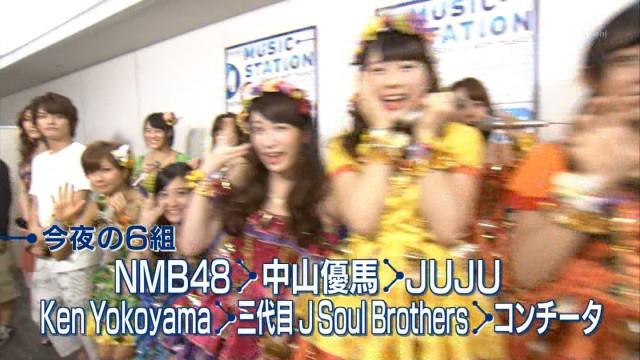 nmb48_005