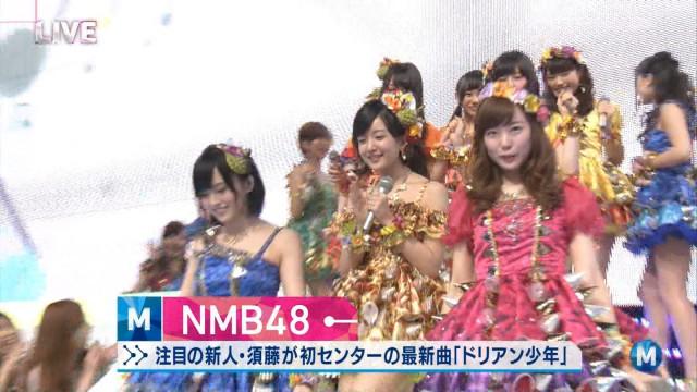 nmb48_011
