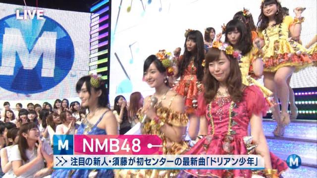 nmb48_012