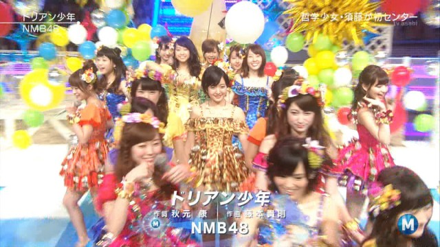 nmb48_039
