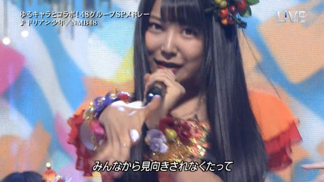 nmb48_29