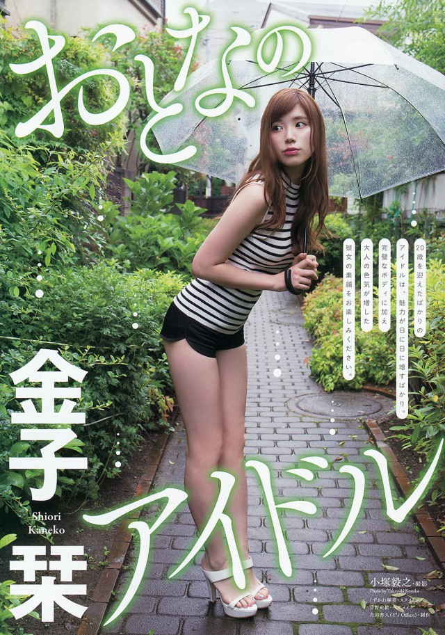 金子栞_01