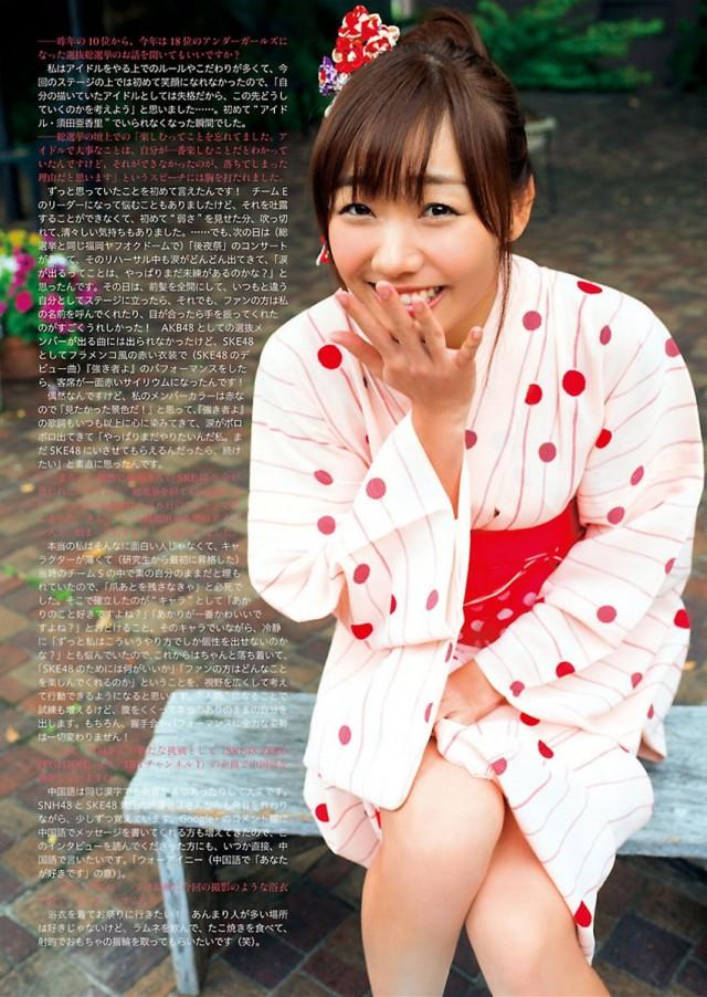 須田亜香里_06