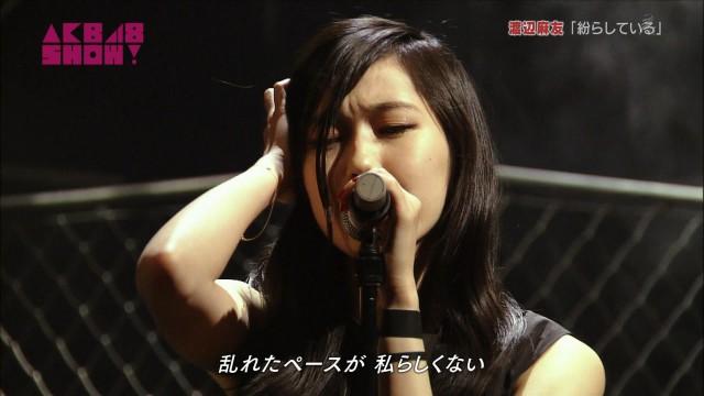 渡辺麻友_03