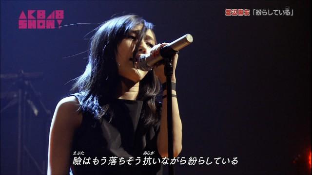 渡辺麻友_13