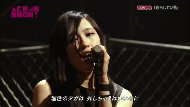 渡辺麻友_01