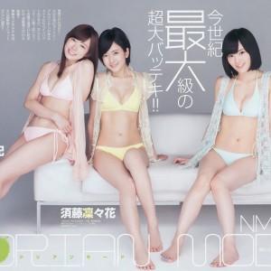 nmb48_06