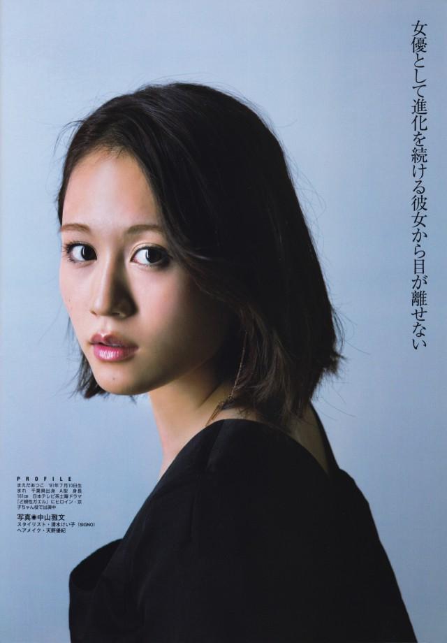 前田敦子_05