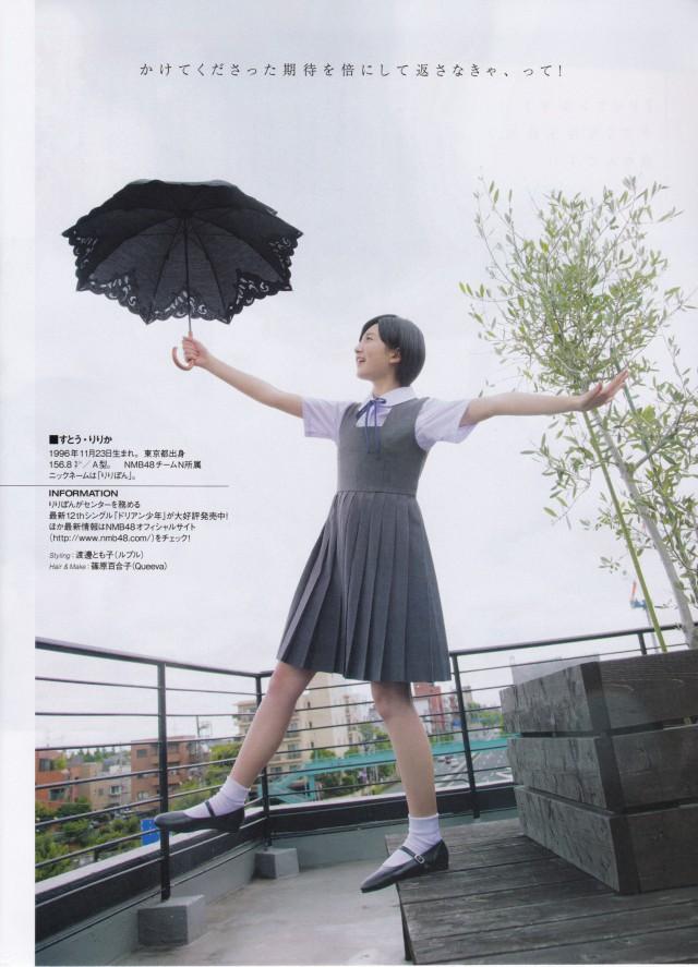 須藤凜々花_05