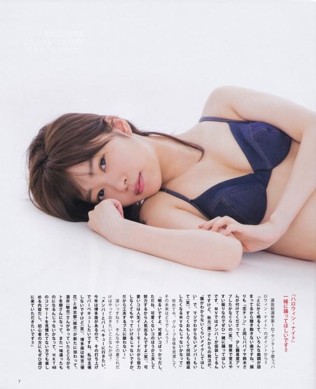 指原莉乃_02