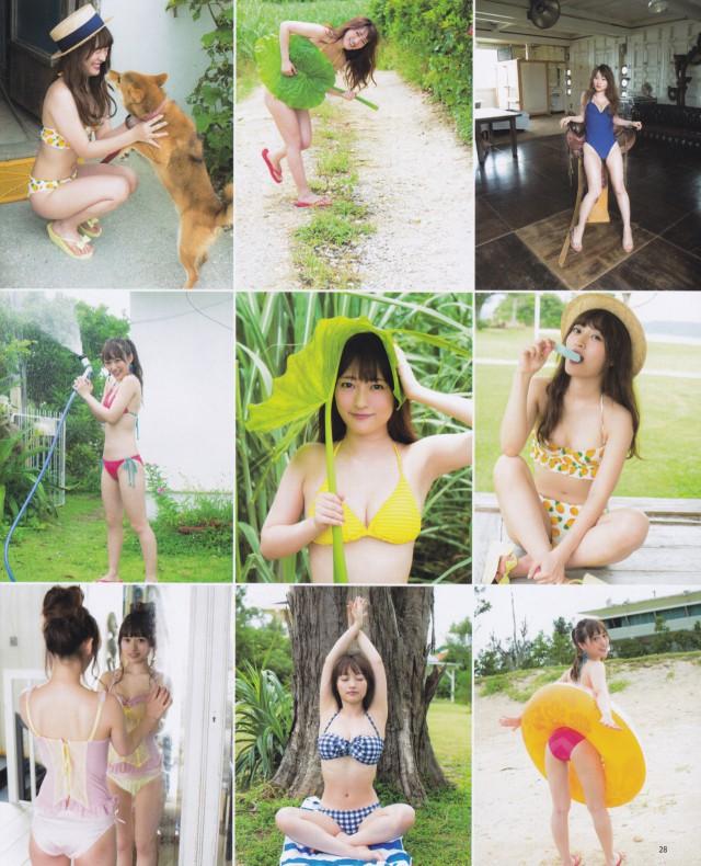 小谷里歩_05