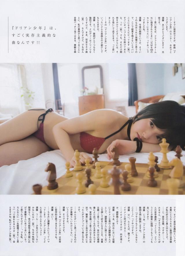 須藤凜々花_04
