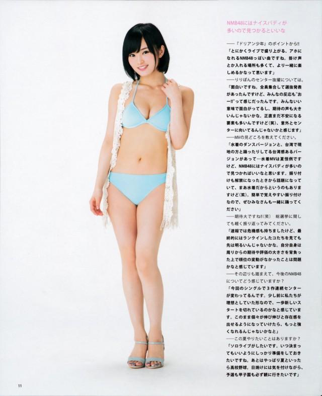 山本彩_06