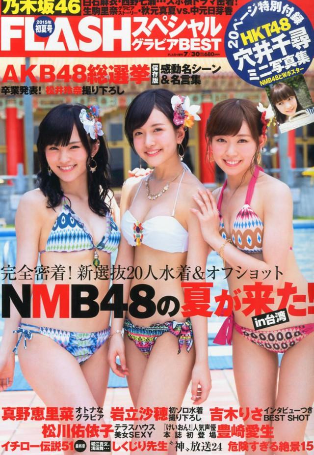 nmb48_01