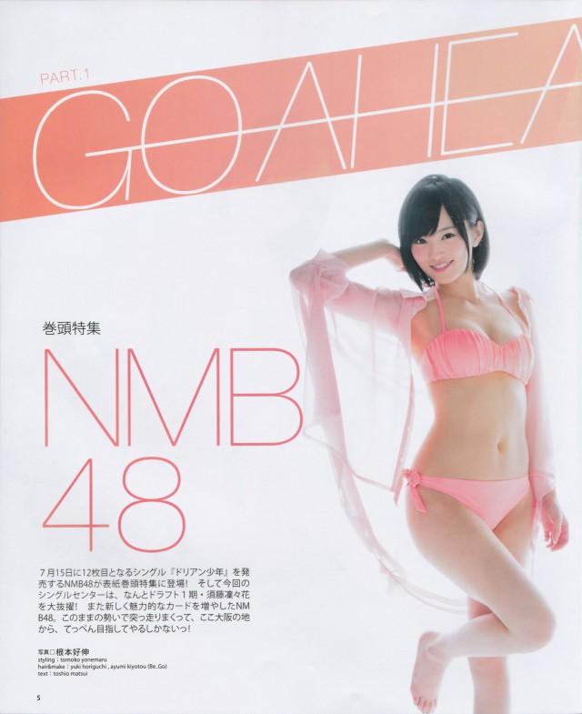 nmb48_02